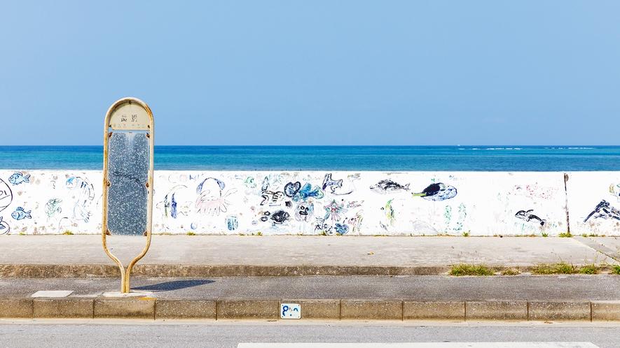 【選べる朝食-Cafe NY】[徒歩2分]防波堤に腰をかけ、海を見ながら食べるのもおススメです♪
