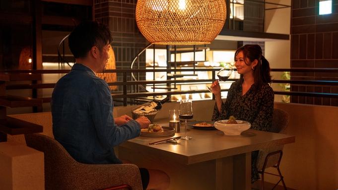 【沖縄県民応援プラン】最大30%OFF!県民特典『お部屋飲みセット』とディナーを愉しむ<夕朝食付き>