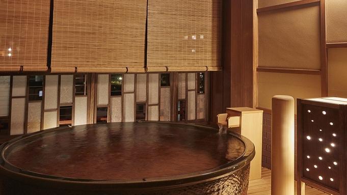 【秋冬旅セール】今だけっ!☆夕食は和食会席&最上階に無料貸切風呂をご用意♪