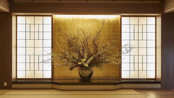【スタンダード-1泊2食-】越後湯沢駅から徒歩3分☆夕食は和会席!最上階には大浴場&無料貸切風呂あり