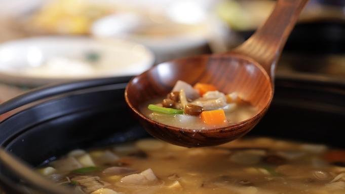 【スタンダード-1泊朝食-】令和元年4月オープン☆朝食は和食膳!最上階には大浴場&無料貸切風呂あり