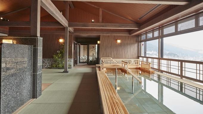 【お日にち限定-1泊2食-】ショートステイでお得!旬の和会席料理&3種の無料貸切風呂で温泉を満喫