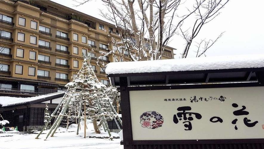 ★【外観】雪景色