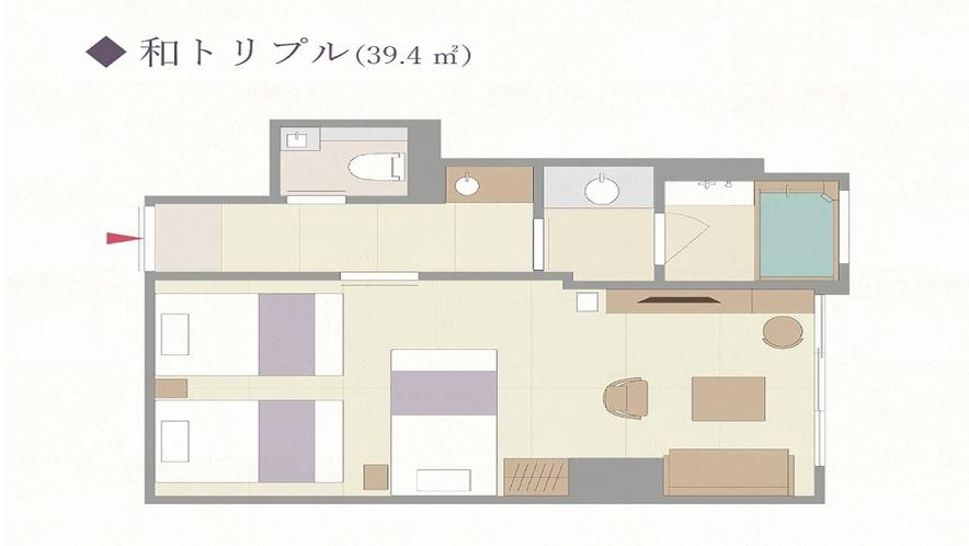 ★【客室】間取り図「和トリプル」(定員3名様)