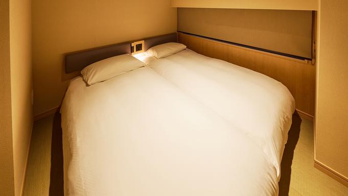 【新部屋タイプ】ハリウッドツインルーム登場!ベッド2台分の広さで快適ステイ【期間限定割引実施中】
