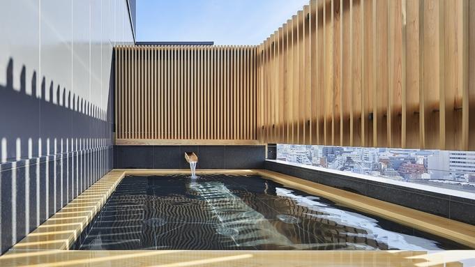【秋冬旅セール】★新宿で温泉を楽しむ!素泊まりプラン♪(ポイント5倍)