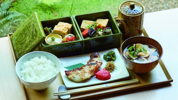 【秋冬旅セール】★新宿で温泉を楽しむ!朝食付きプラン♪(ポイント5倍)