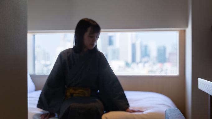 【二周年記念】五感を潤す心の養生 現代湯治滞在プラン
