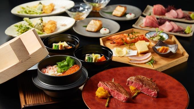 【朝・夕食付】ボリューム満点、厳選和牛サーロインの鉄板焼き含むフルコース!由縁コース付プラン