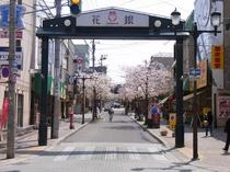 花園銀座商店街