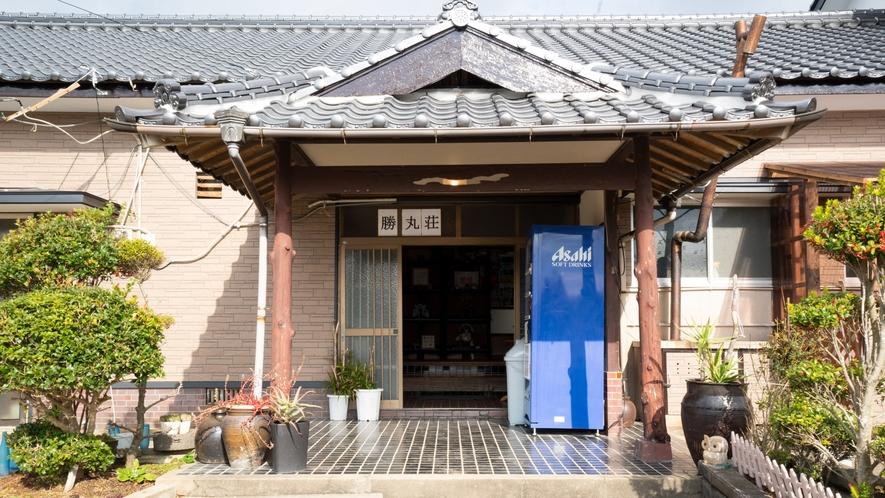【外観】民宿 勝丸荘でゆっくりお寛ぎください