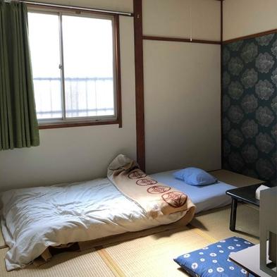【出張応援プラン】7泊以上なら超お得に個室でぐっすりお休みなさい