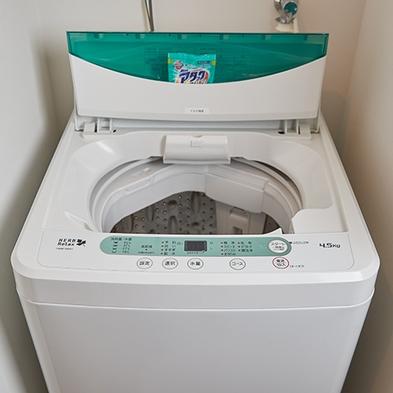 【8泊以上】全室洗濯機・浴室乾燥付きだから長期滞在でも安心♪