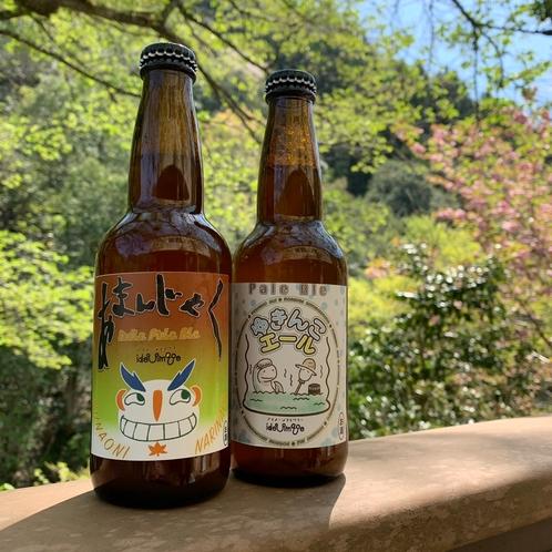クラフト(地)ビール