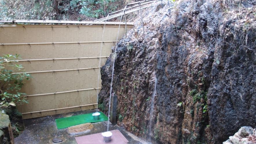 湯の山温泉館(湯来ロッジから車で5分)