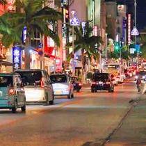 国際通り【車で約55分】沖縄観光の玄関口