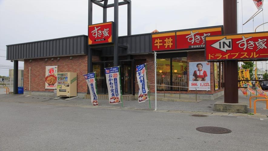 すき家 58号名護東江店まで徒歩6分