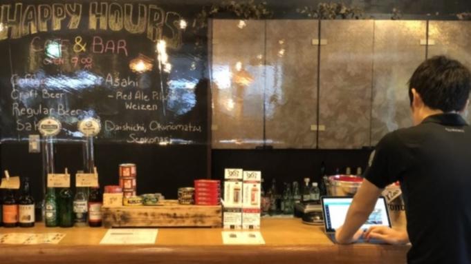 【ワーケーション◆素泊】ワークの合間に温泉・アクティビティでリフレッシュ♪息抜きコーヒー飲み放題!