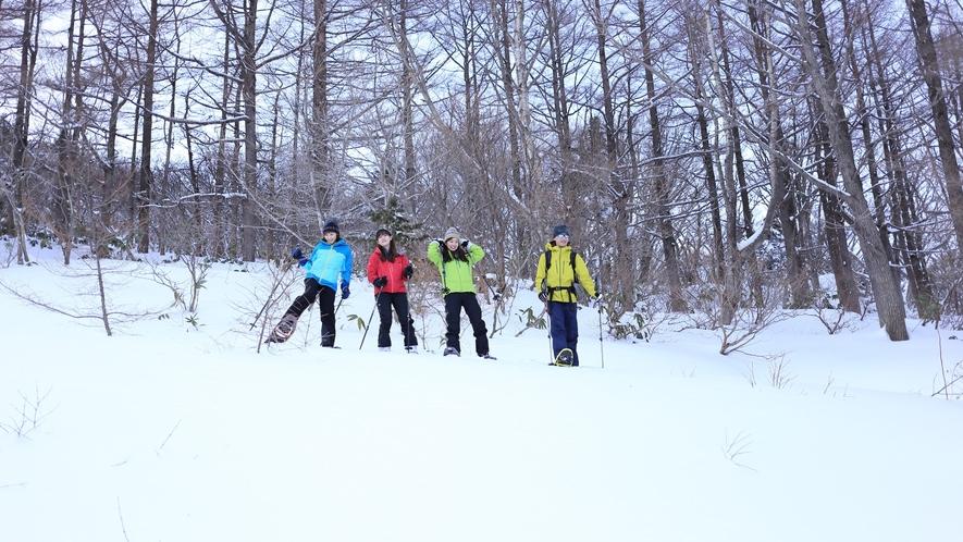 【スノーシュー】雪を被った木々の間を散歩し、いつもとは違う山の表情を楽しもう♪