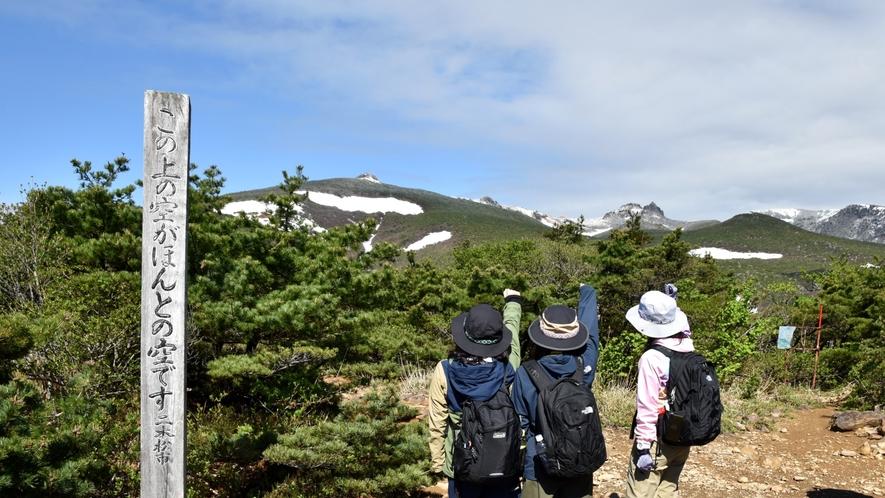 【登山】「ほんとうの空」を見に行こう!