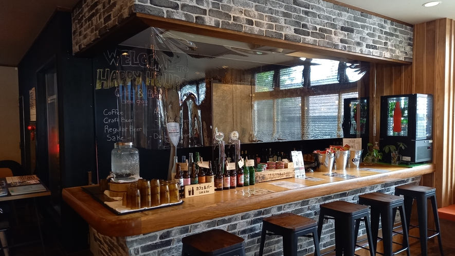 【Cafe&Bar】ちょっと立ち寄ってコーヒーやお酒はいかがですか?