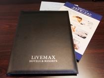 ◆インフォメーションブック◆
