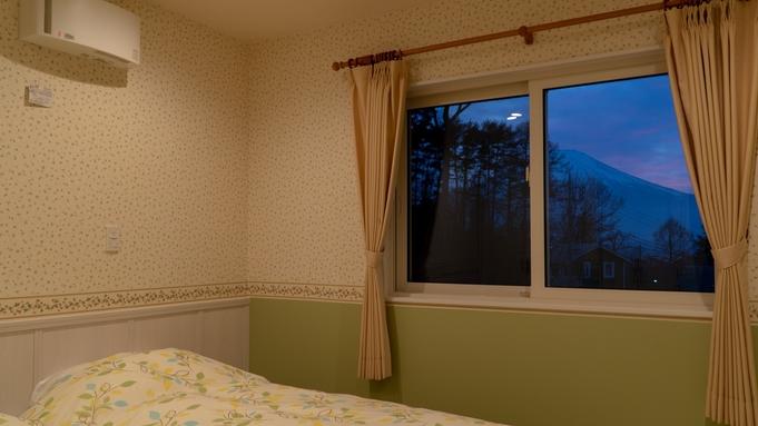 3蜜回避、朝食付プラン♪玄関が独立したテラスハウス風の客室でのんびりと!(富士山が見える41㎡)