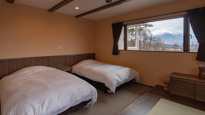 3蜜回避、素泊まりプラン♪玄関が独立したテラスハウス風の客室でのんびりと!(富士山が見える41㎡)
