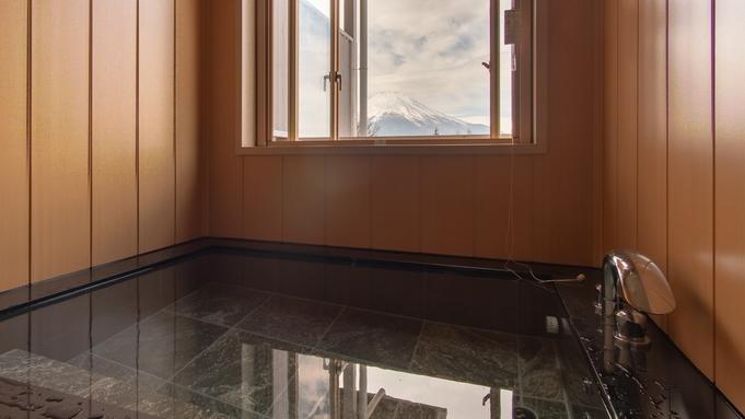 【通常プラン】2019年新築オープン!富士山眺望の宿でのんびり過ごそう!