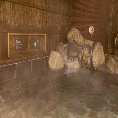 【さき楽28◆素泊り】天然温泉大浴場完備!癒しのシンプルステイプラン<事前カード決済限定&返金不可>