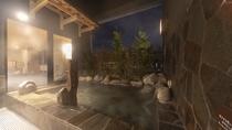 ■男性大浴場 露天風呂 41~43℃
