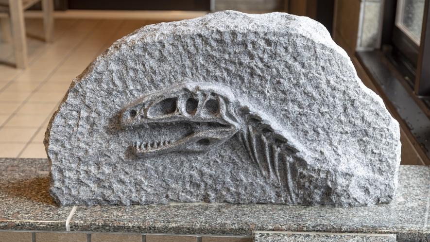 ■大浴場内 化石のオブジェ