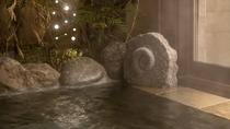 ■露天風呂アンモナイトオブジェ
