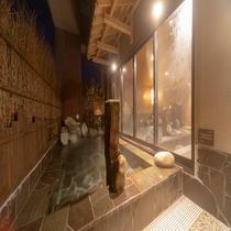 ■女性大浴場露天