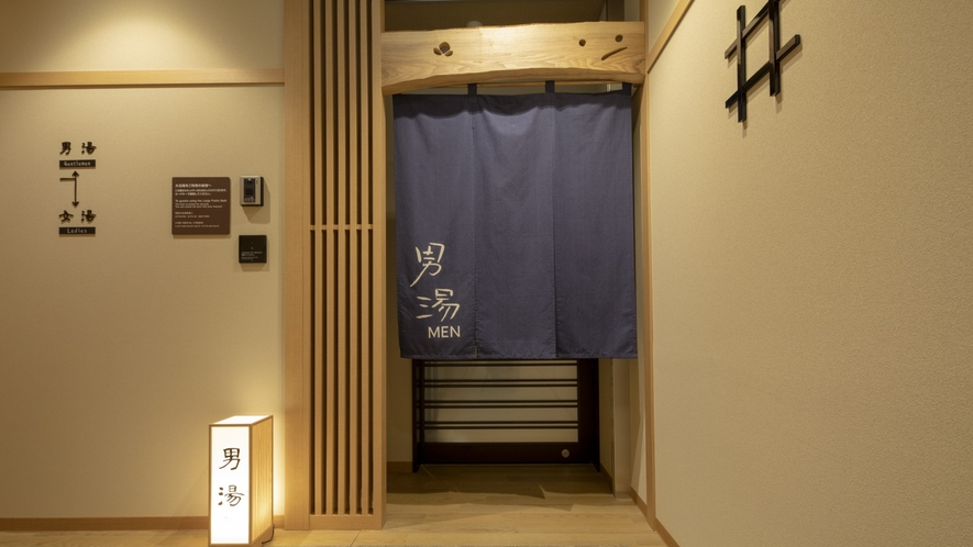 ■男性大浴場入口 営業時間15:00~翌朝10:00