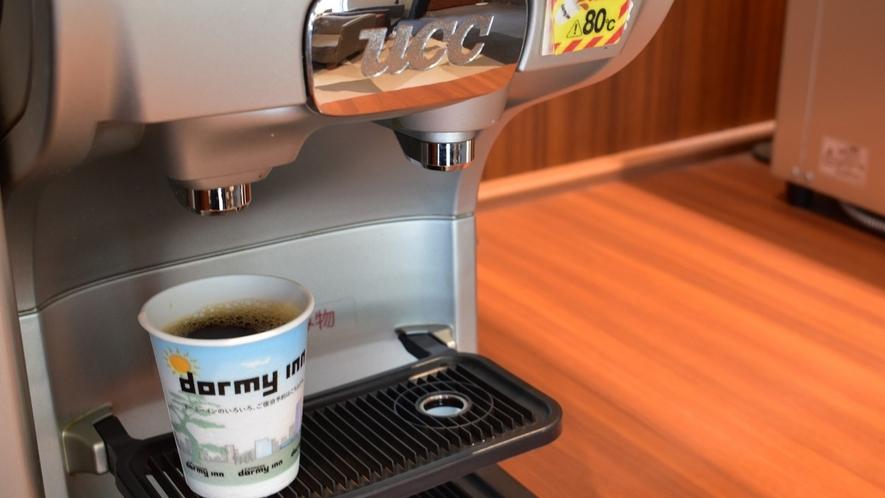 ■ウェルカムコーヒー<提供時間6:30~11:00、15:00~23:00>