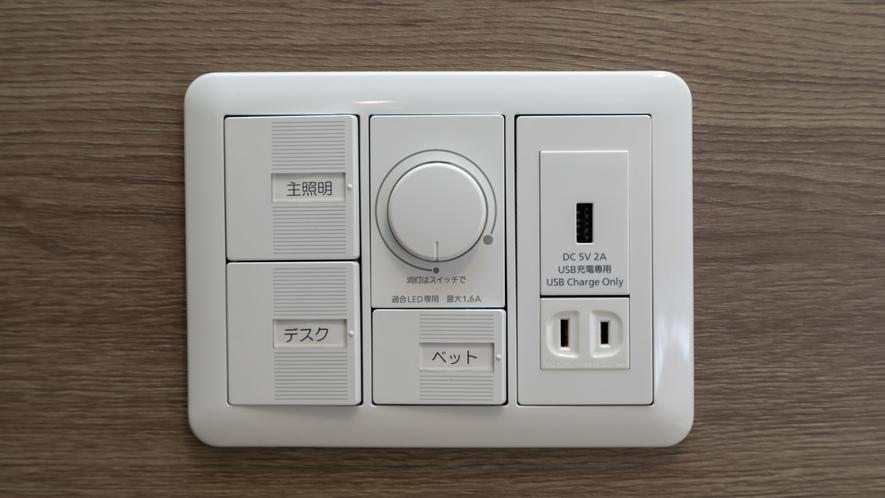 ■客室照明スイッチ