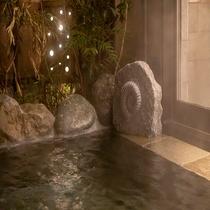■露天風呂オブジェ