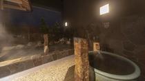■男性大浴場 壺湯 41~43℃
