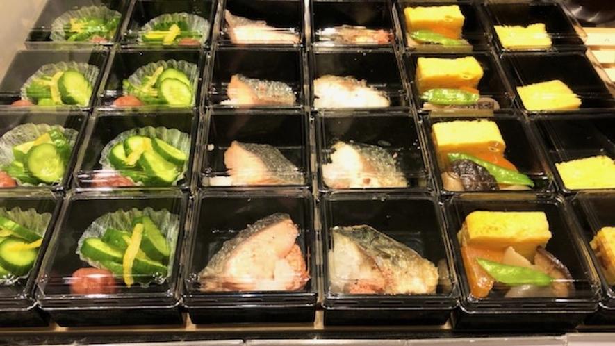 ■和惣菜(イメージ)