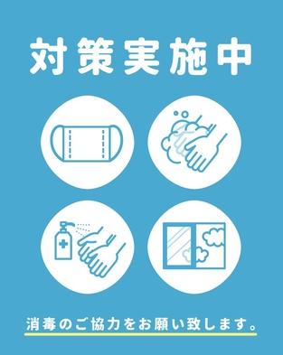 【レギュラープラン】 素泊まり  全室禁煙! 駐車場無料サービス