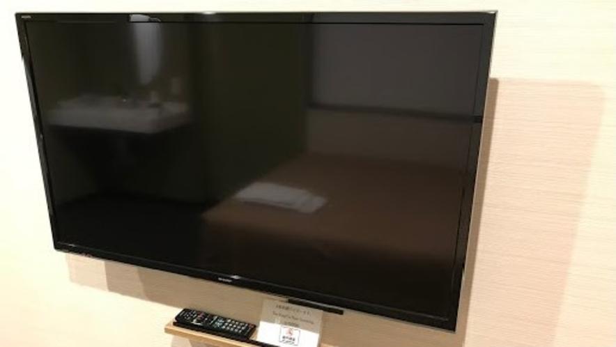 全室40インチTV