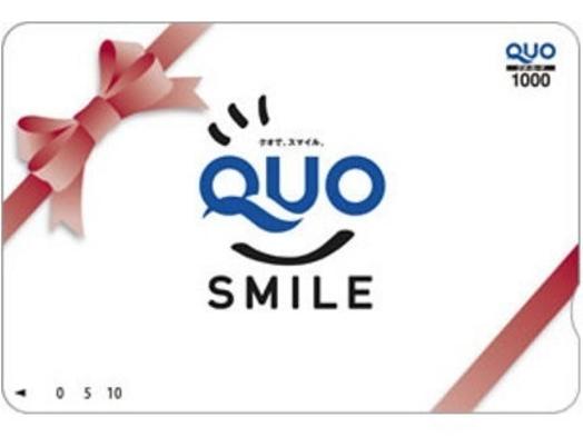 【QUOカード1,000分付】ビジネスマンに嬉しいQUOカード付プラン【食事なし】