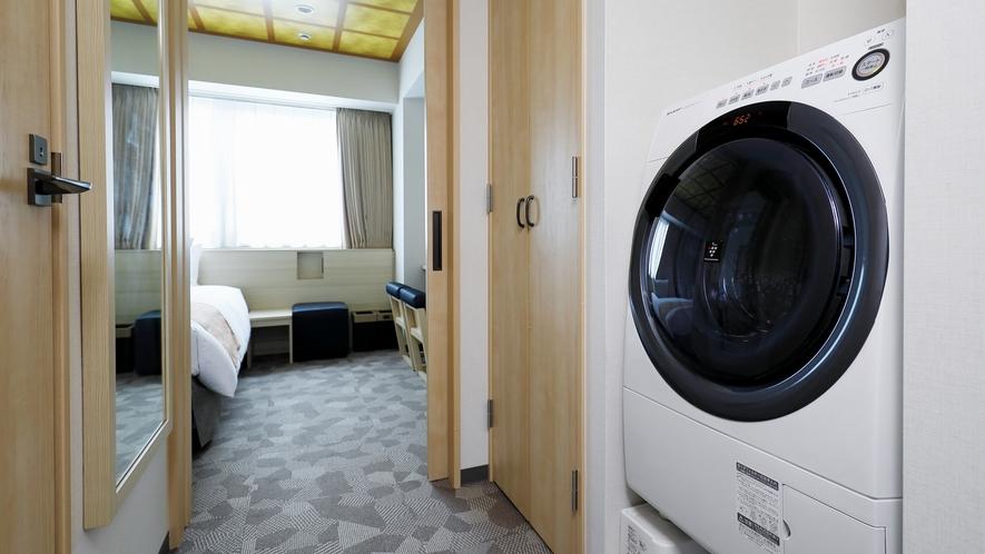 洗濯乾燥機付き客室
