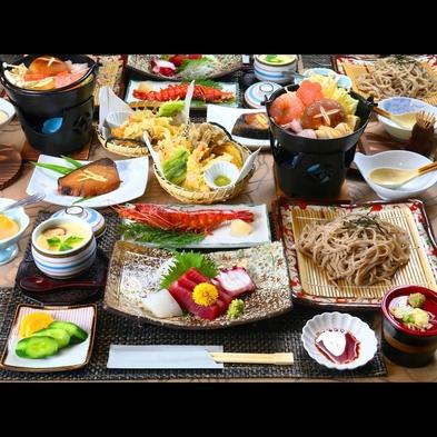 【直前割◆】お一人様1000円OFF+ワンドリンクサービス!■1泊2食付【特典付き】