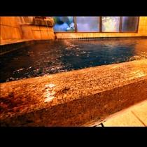 ■【温泉】源泉かけ流しの天然温泉