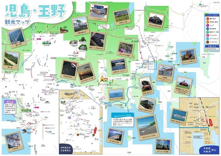 玉野・児島マップ