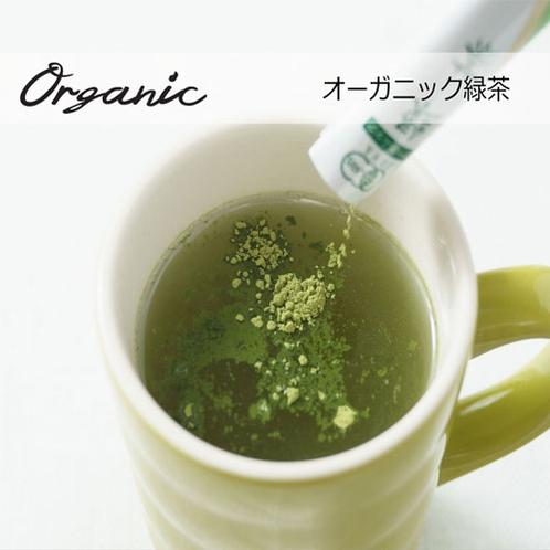 【organic】フロントにてオーガニック緑茶をお渡ししております!