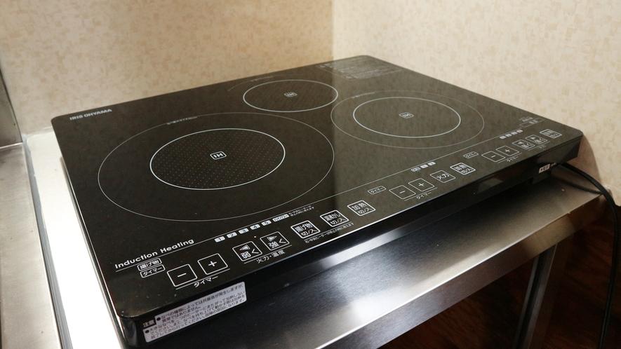 *【コテージA棟/キッチン】IHコンロ(3口)完備しているので、完全自炊派の方にオススメ★