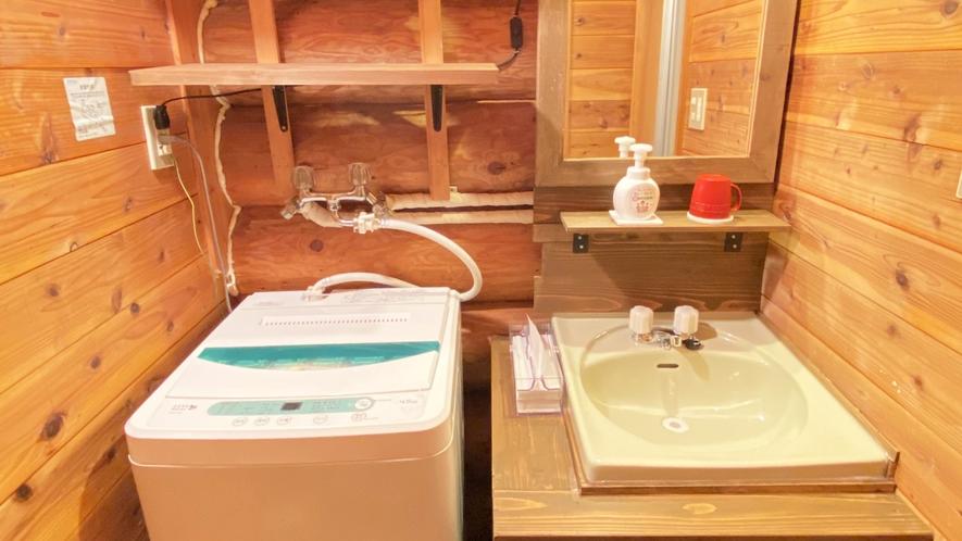 *【コテージA棟/洗面所】洗濯機完備!洗剤は各自ご持参下さい